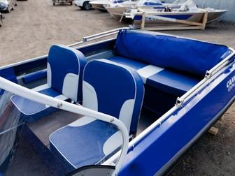Скачать бесплатно фото  Купить лодку (катер) Салют-480 Explorer 38872593 в Твери