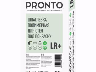 Новое фото  Pronto 39221963 в Тольятти