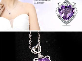 Свежее изображение  Серебряный циркон, Ожерелье Сердце Океана 39224350 в Липецке