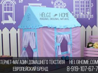 Свежее изображение  Купить детские домики, Детские игровые домики в интернете, Детские игровые домики и палатки, Детские домики, игровые домики для детей, детские палатки, Купить 39247505 в Москве