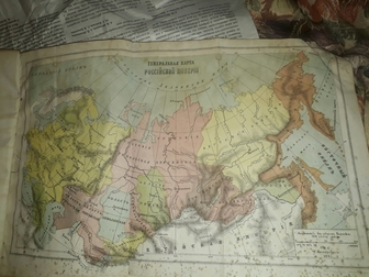 Скачать бесплатно изображение  Продам антикварную книгу Начальный Курс Географии по американской методе Кромеля-1871 г, 39530095 в Белгороде