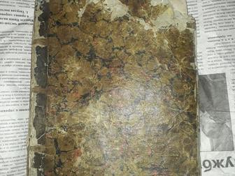 Увидеть фото  Продам антикварную книгу Начальный Курс Географии по американской методе Кромеля-1871 г, 39530095 в Белгороде