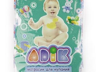Скачать изображение  Матрасики для купания младенцев оптом от производителя, 39809559 в Москве