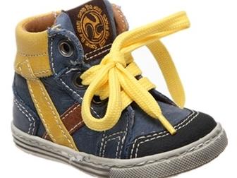 Просмотреть фото  Обувь для мальчиков в Москве и области 39965319 в Москве