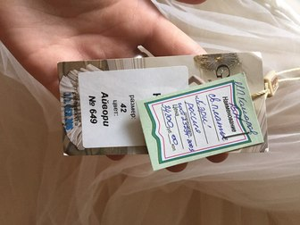 Смотреть foto Свадебные платья новое свадебное платье бренда Gabbiano 39978458 в Москве
