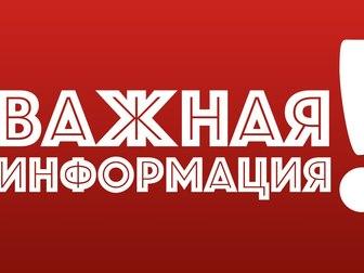 Скачать изображение Разное Возможность инвестировать небольшие суммы, 40043613 в Москве