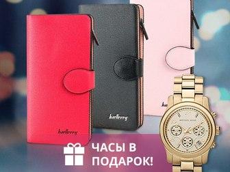 Смотреть фото  Специальное предложение для девушек, 40181728 в Москве