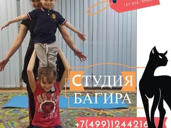 Просмотреть фото Спортивные школы и секции Акробатика, Студия Багира, 4+ 44815713 в Москве