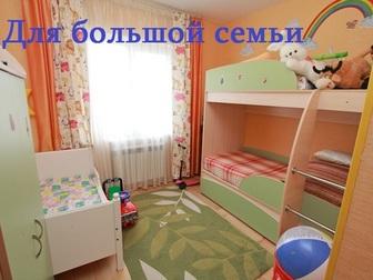 Скачать изображение  Классный готовый дом 125 кв, м с ремонтом в 20 мин от центра города, 47190468 в Уфе