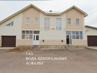 Просмотреть фото  Классный готовый дом 125 кв, м с ремонтом в 20 мин от центра города, 47190468 в Уфе