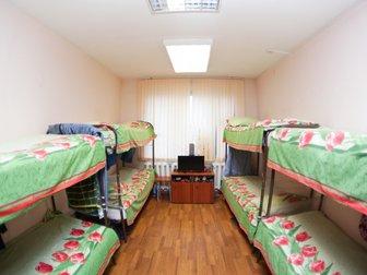 Смотреть изображение Дома Сдам койко-место в общежитии без посредников у м, Котельники 48088217 в Москве