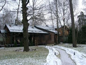 Просмотреть фото  Продаю жилой дом, общей площадью 187 м2 в г, Балашиха 49226751 в Москве