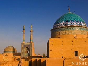 Скачать бесплатно foto  Персидская мозаика: авторский тур в Иран с 08, 04, 2018 на 15 дней! 58400954 в Москве