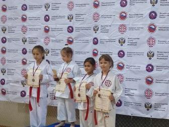 Увидеть foto  Каратэ-до Сито-рю для детей и взрослых 68027960 в Москве
