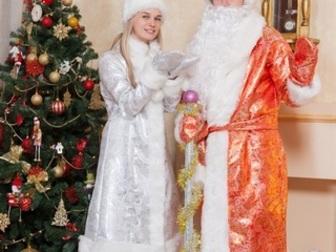 Новое изображение  Дед Мороз и Снегурочка на дом (Саратов, Энгельс) 68419109 в Саратове