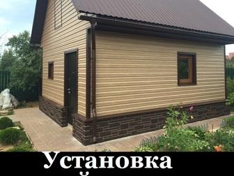 Уникальное фотографию Ремонт, отделка Установка сайдинга-рассмотрим все варианты 69659957 в Владимире
