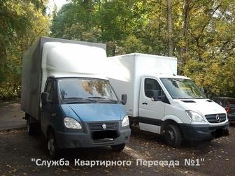 Свежее foto  Грузоперевозки по России , Грузоперевозки из Казани 69675717 в Москве