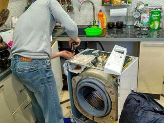 Увидеть фото  Ремонт стиральных машин в Красноярске, 72387811 в Красноярске