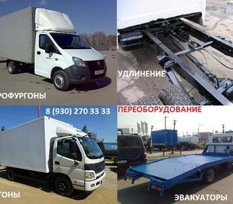 Изображение в Авто Автосервис, ремонт Удлинение рамы и кузова автомобилей Газель в Москве 0