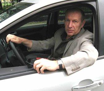 Фото в Авто Автошколы У вас большой перерыв в вождении? Сколько в Москве 0