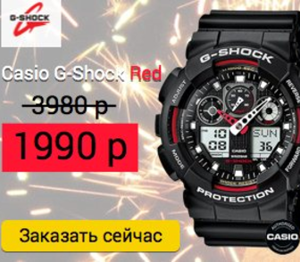 ���� �   Casio G-Shock ��������� ����� � 1983 ���� � ������ 1�990