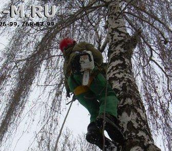 Фото в Прочее,  разное Разное Окажем услуги по первичной и вторичной герметизации в Москве 150