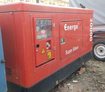 ���� �   ��������� �������������� Energo ED 20/400 � ������ 230�000