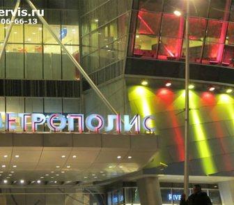 Фотография в Услуги компаний и частных лиц Разные услуги Оказываем услуги по монтажу освещения силами в Москве 1500