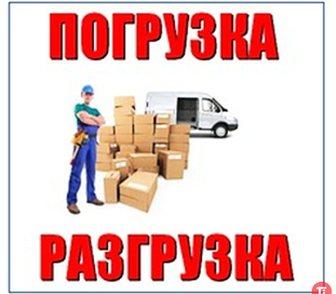 Фотография в Строительство и ремонт Другие строительные услуги Предлагаем виды услуг:  •Такелажные работы в Москве 1200