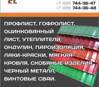 ����������� � ���� ����������, ������ �������� �STROYMARKET� - ������� ����� ������������� � ������ 1