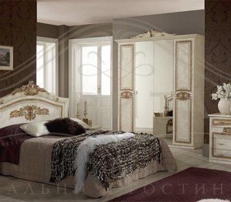 Изображение в Мебель и интерьер Мебель для спальни Спальня «Мишель»    Производства Италия-Россия в Москве 0