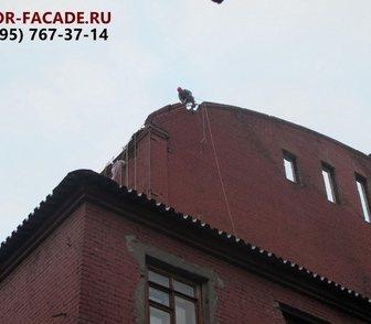 Изображение в Услуги компаний и частных лиц Разные услуги Выполняем кровельные работы силами промышленных в Москве 1500