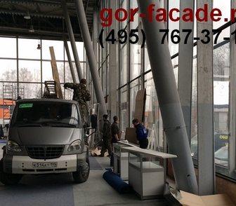 Изображение в Услуги компаний и частных лиц Разные услуги Оказываем услуги по замене остекления, монтаж в Москве 500