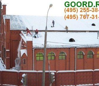 Фотография в Услуги компаний и частных лиц Разные услуги Чистка крыш от снега и льда промышленными в Москве 25