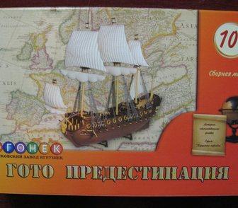 Фотография в Хобби и увлечения Коллекционирование Сборная, масштабная модель корабля из пластика. в Москве 1500