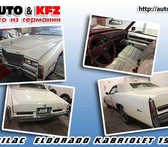 Фото в Авто Продажа авто с пробегом Cadilac Eldorado Kabriolet 1976 год 26000ев. в Москве 1