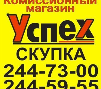 Фото в   Скупка диванов, кресло-кроватей, кроватей, в Москве 0