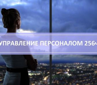Изображение в   Профессиональная переподготовка «Управление в Москве 12000