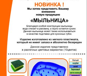 Изображение в Мебель и интерьер Мебель для ванной ООО  Симтек (www. simtek. ru) производит в Москве 28