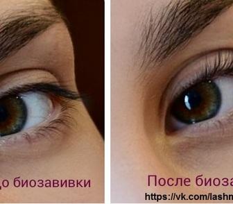 Изображение в   Я сертифицированный мастер лэшмейкер. Использую в Москве 500