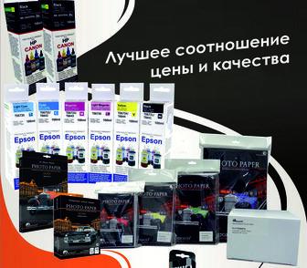 Фотография в   Вам необходимы расходные материалы для оргтехники? в Москве 0