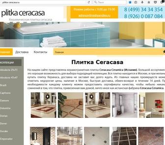 Фотография в   Плитка-Ceracasa из Испании. Хороший выбор в Москве 0