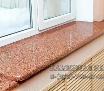 Фото в   Изготавливаем подоконники из натурального в Челябинске 3000