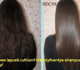Фотография в   Ламинированные волосы в домашних условиях! в Москве 957