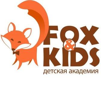 Фото в   Международный центр-академия развития детей в Москве 0