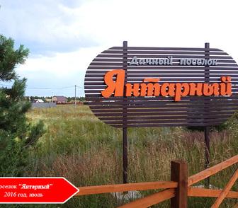 Изображение в   Мы работаем: 09:00 до 21:00  БЕЗ ВЫХОДНЫХ в Москве 400000