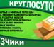 Изображение в Рыбки (Аквариумистика) Купить аквариум продам аквариум, газель удлиненная частник в Москве 300