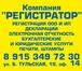 Фото в   Для работы в Москве и Московской области в Москве 0
