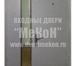 Foto в   Компания ООО «МеКон» предлагает входные металлические в Москве 1