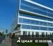 Изображение в Недвижимость Коммерческая недвижимость В Бизнес-центре Solutions (ЮАО) предлагается в Москве 12600